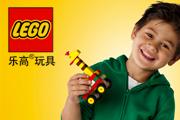 LEGO乐高