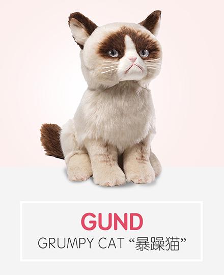 "GUND Grumpy Cat ""暴躁猫""9 英寸"