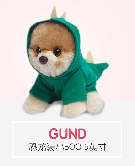 GUND 恐龙装小BOO 5英寸