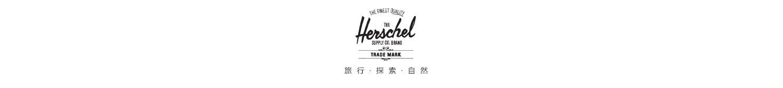 Herschel赫歇尔亚马逊品牌旗舰店