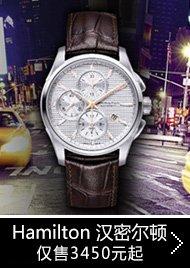 Hami 机械瑞表 仅售3450元(起)