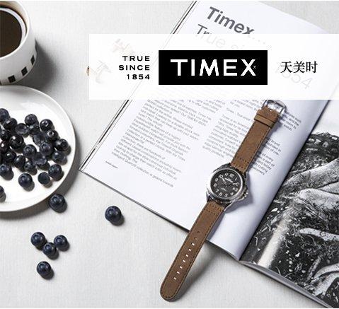 亚马逊腕表馆热卖大牌天美时timex