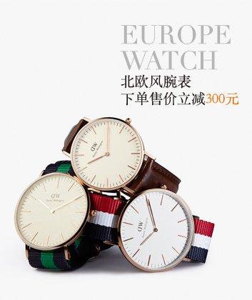 亚马逊腕表馆北欧风腕表
