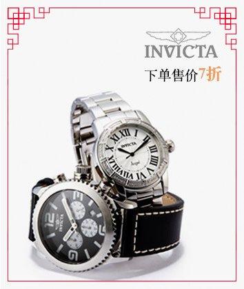 亚马逊腕表馆Invicta下单售价7折