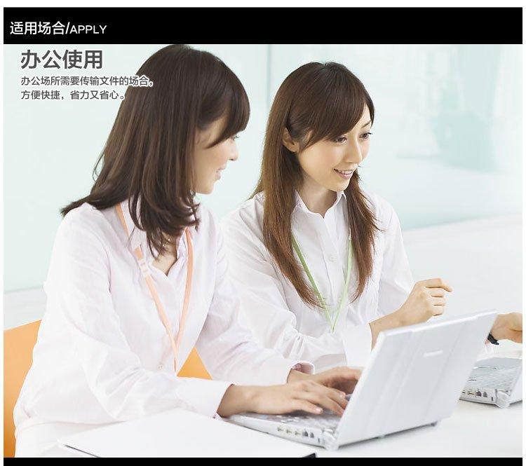 USB-HAC401新_02.jpg
