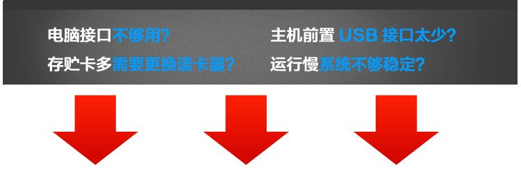 USB-HAC401新_06.jpg