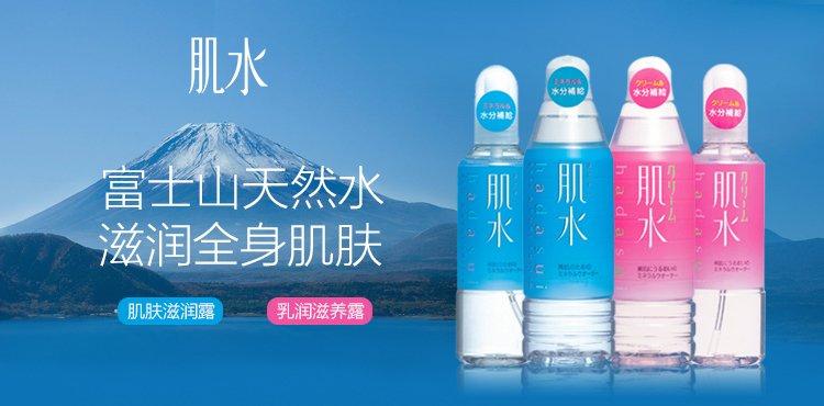 【我要买这个】资生堂(Shiseido) 肌水 肌肤滋润露 400ml *4瓶 保湿补水 ¥100