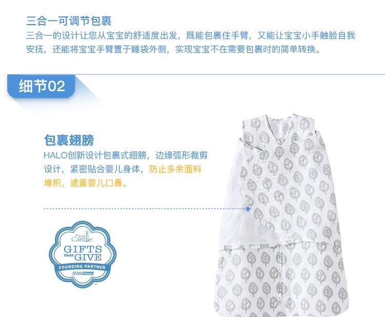包裹式纱棉2016_11.jpg