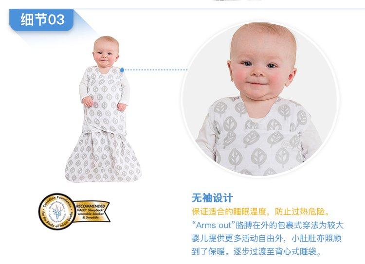 包裹式纱棉2016_12.jpg