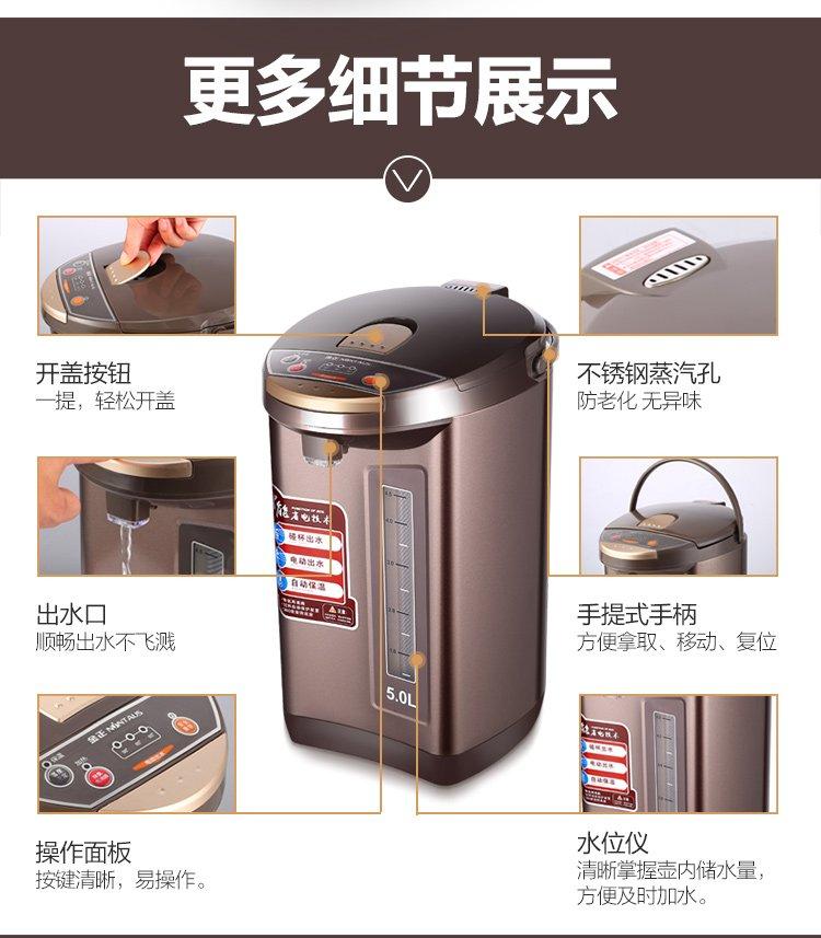 【清仓钜惠】nintaus金正 电热水瓶 开水瓶 51p(沸腾除氯 304不锈钢3