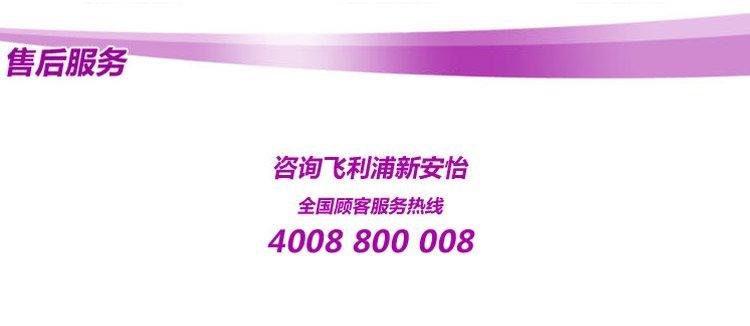 1502183736905780470_t2.jpg