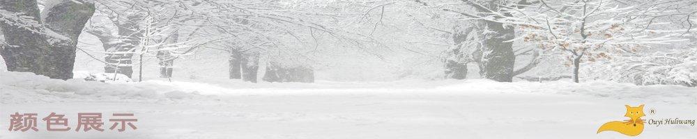 11.11 2015围巾女士 围巾男 围巾 女式冬 围巾羊绒围巾披肩 披肩秋冬 披肩外套 披肩斗篷披肩围巾羊绒加厚超长 羊绒围巾 羊毛围巾双十二 双12 圣诞 围巾 2016新年 11.11 12.12