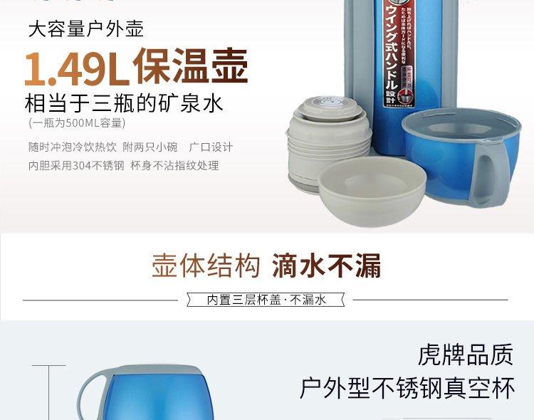 不锈钢真空保温旅行杯MHK-A15C