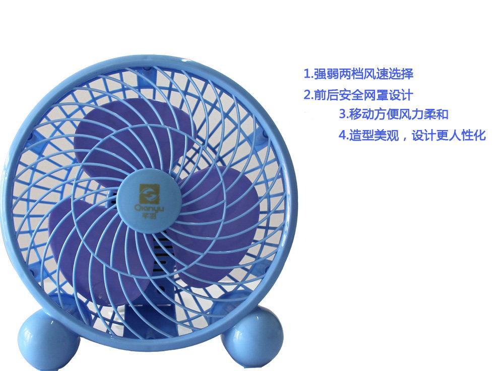 芊羽fsj-180m台式电风扇学生扇(供应商直送)