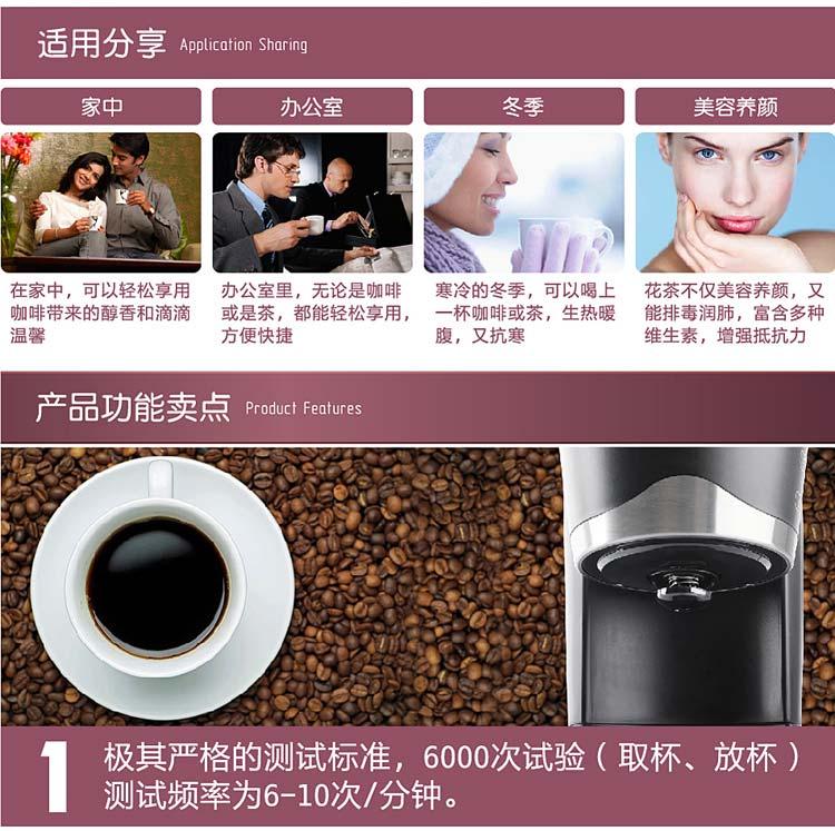 Nathome北欧•欧慕NKF6001黑色滴漏式茶饮机咖啡壶