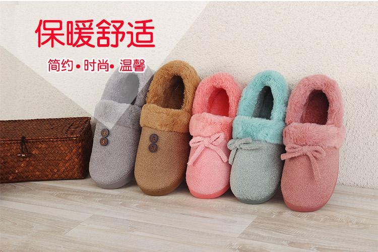 冬季棉拖鞋