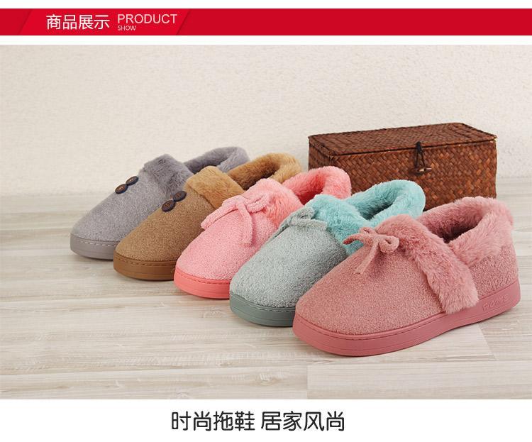 冬季保暖拖鞋