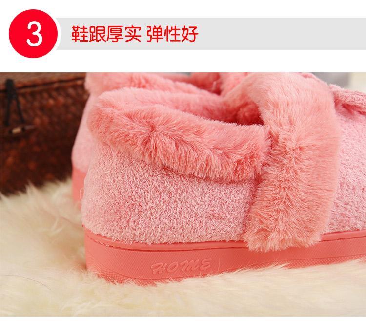 全包跟保暖拖鞋