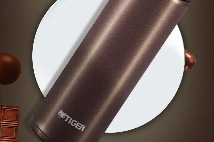 不锈钢真空保温杯MMP-M40C