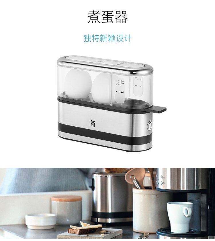WMF 福腾宝 不锈钢煮蛋器声音提示迷你便携1-2枚煮蛋机蒸蛋器