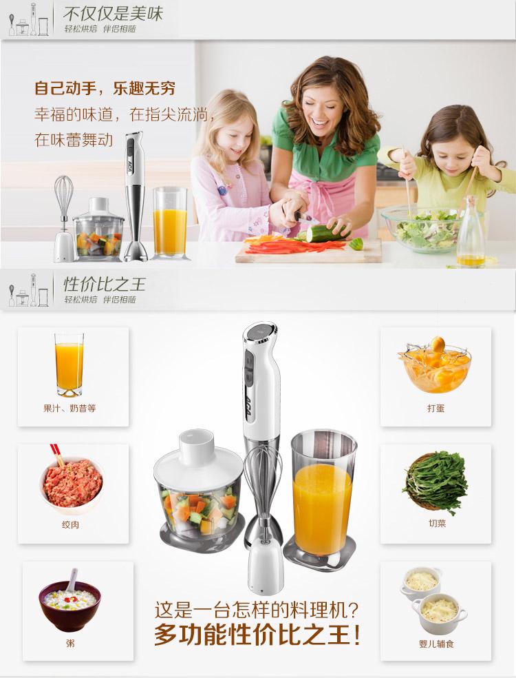 ACA北美电器食物料理机AB-PE350A