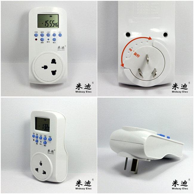 米迪md-k11 电子式定时器 (待机零功耗 插座可90度旋转)