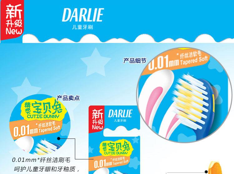 黑人 双重薄荷牙膏175g 超白牙膏140g 可爱宝贝兔牙膏