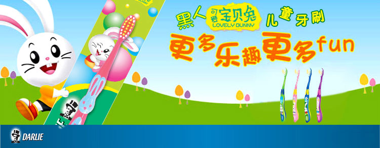 黑人 可爱宝贝兔儿童牙刷*4-个护健康-亚马逊中国