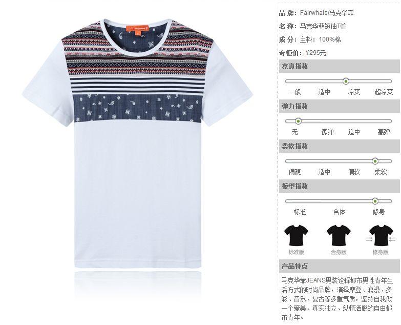 mark fairwhale 马克华菲 男式 短袖t恤 深蓝色 xl/52