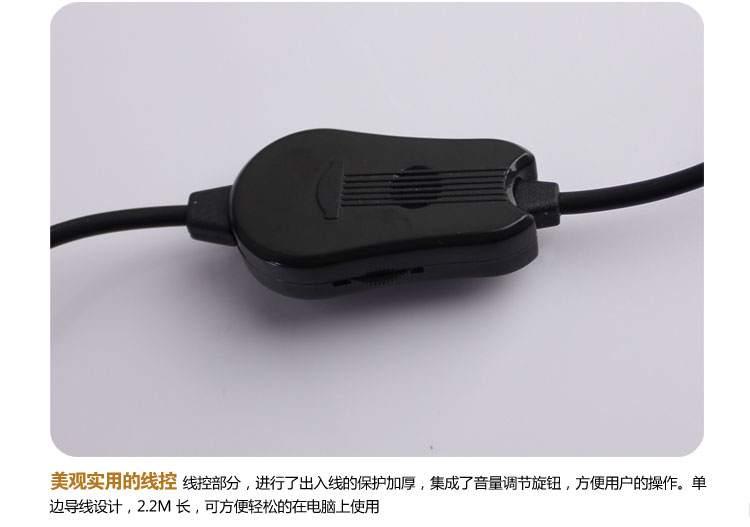 cosonic ct-555 头戴式耳机 电脑耳麦 游戏耳机带麦克风(白色)