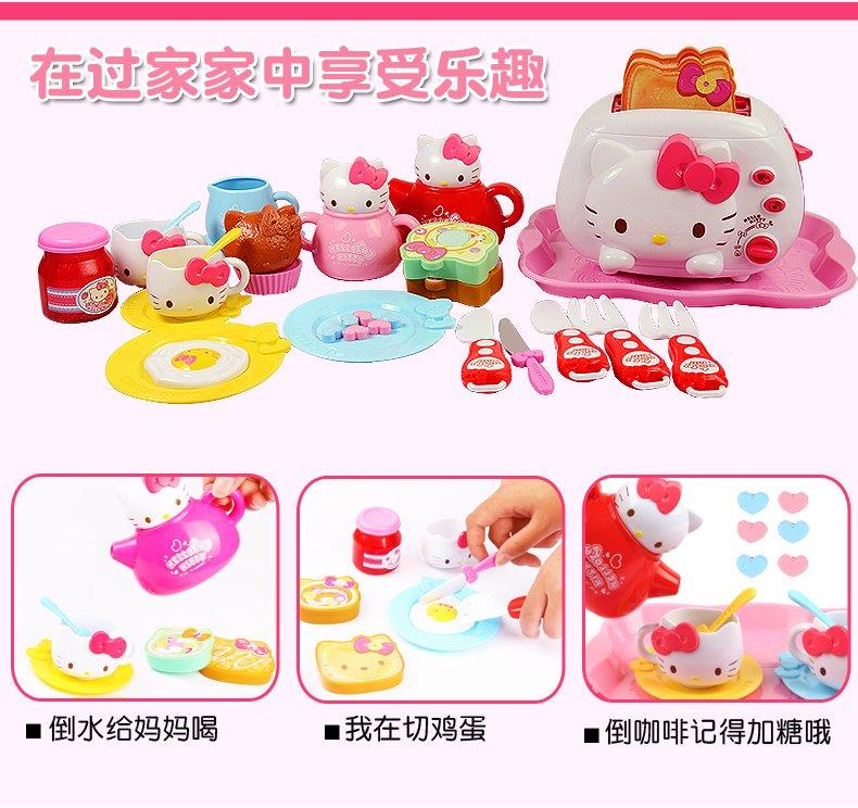 SANRIO 三丽欧 HELLO KITTY 凯蒂猫豪华早餐套装 KT-50074过家家厨房玩具