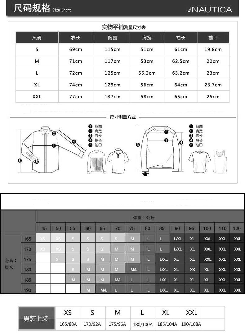 Nautica 诺帝卡 男式 羽绒服 黑色 XL N1010-0TB-亚马逊中国