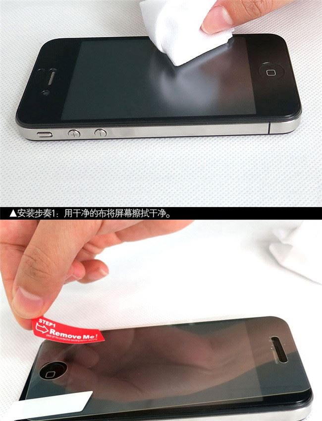 kindle fire功能