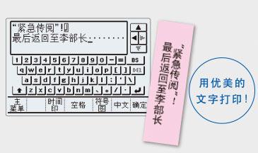 内置软键盘输入