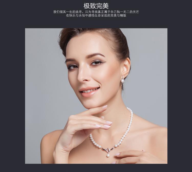 ���y.��b�:$)ze_佰色传情 s925银镶天然珍珠耳环bze107(附质检证书)