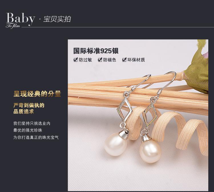 ���y.��b�:$)ze_佰色传情 珍珠 bze029