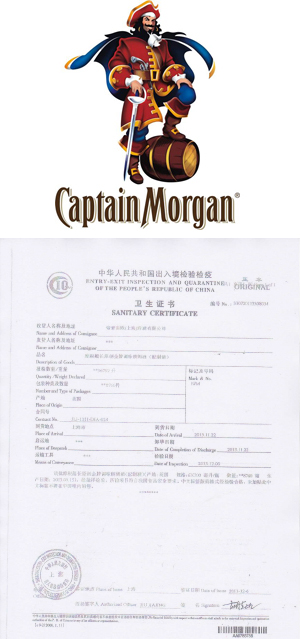 Captain Morgan摩根船长纯正(金)郎姆酒700ml