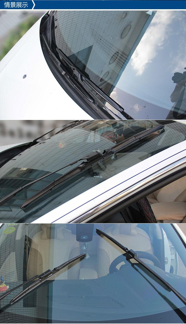 69  汽车零件  69  雨刷器,垫圈   品牌简介 types 汽车精品系列