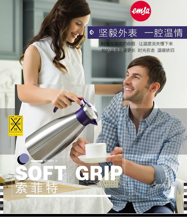 索菲特系列 1000ML紫色