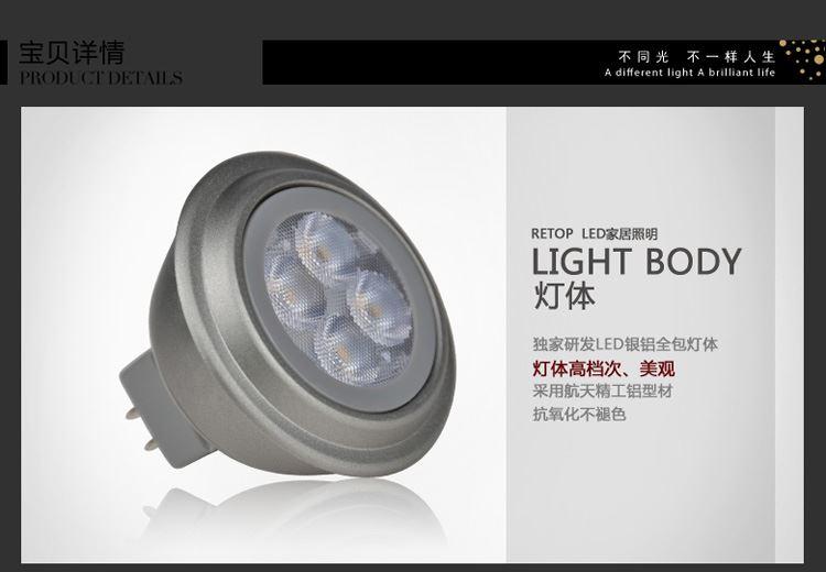 LED射灯'