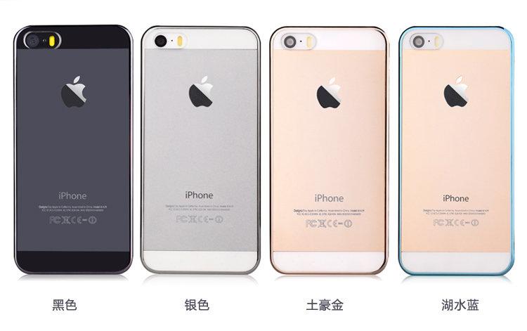 iphone5/5S流金保护壳(银色)