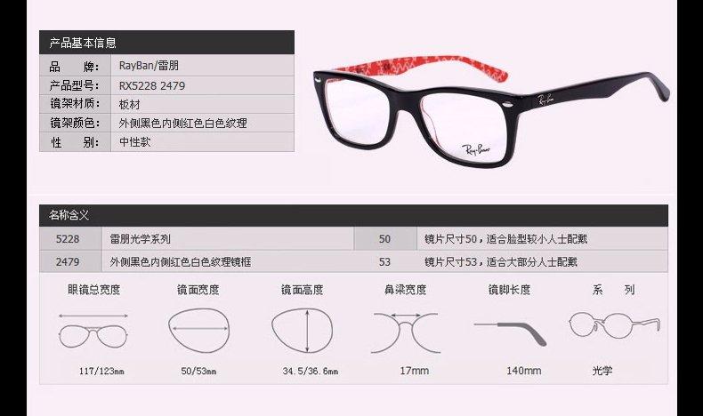 个性 前卫 适合脸型: 圆脸 长脸 方脸 椭圆形脸 适用性别: 通用 眼镜