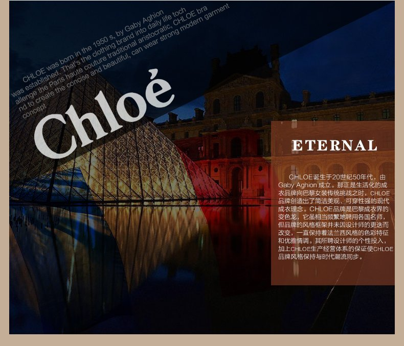 Chloe 珂洛伊 中性 太阳镜 CE642S