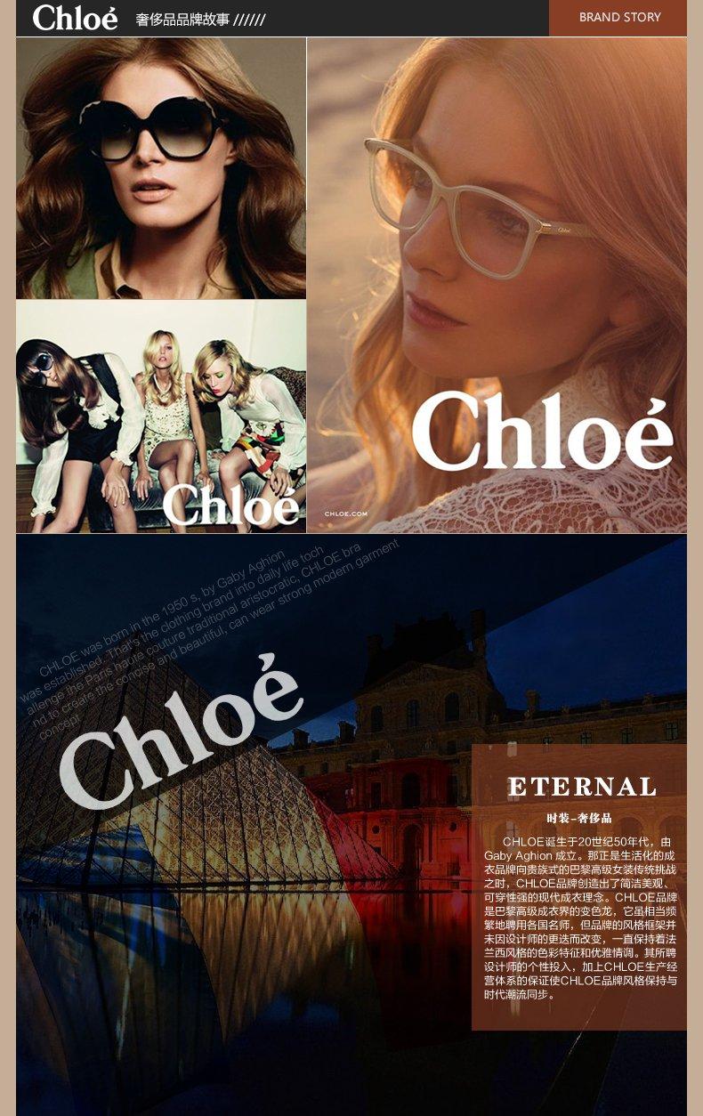 chloe 珂洛伊 太阳镜女海报形象款同款潮大框防紫外线