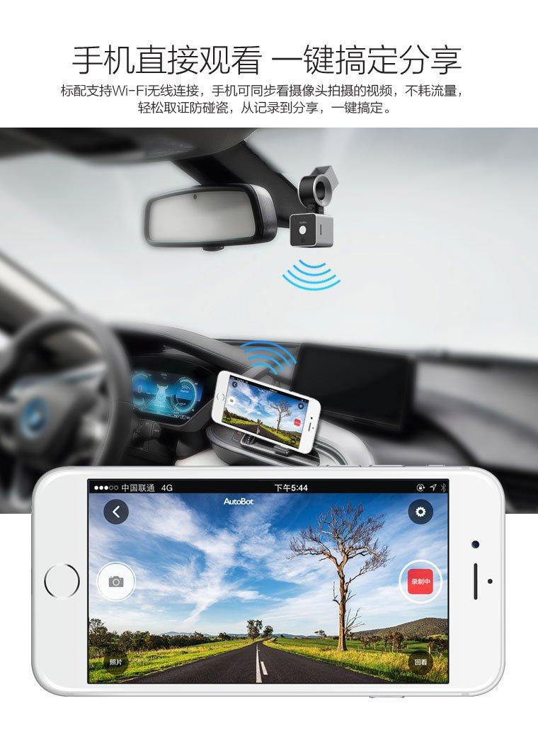 AutoBot eye 智能行车记录仪(金色)+智能魔棒车充