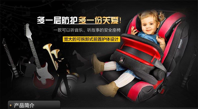 RECARO德国进口超级莫扎特儿童汽车安全座椅—红黑色