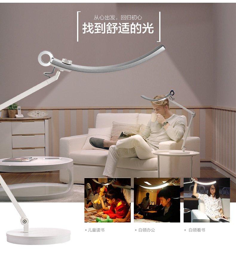 BenQ 明基WiT进口儿童护眼灯LED学生阅读学习台灯欧式时尚创意书桌台灯