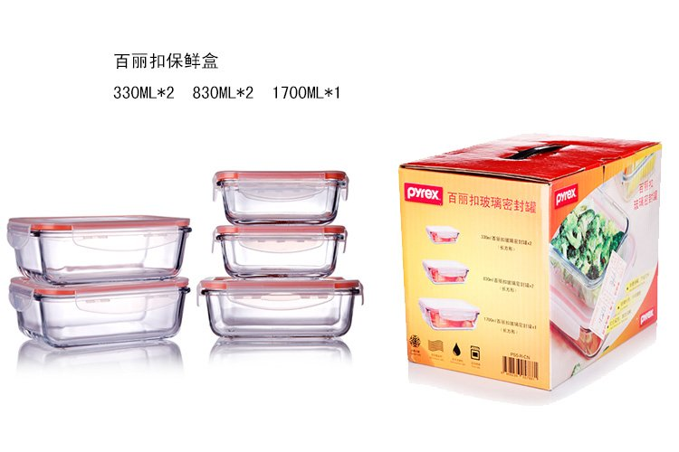 visions晶彩招聘康宁透明汤锅单柄锅2.5l蒲公英玻璃医院2.玻璃平面设计进口图片