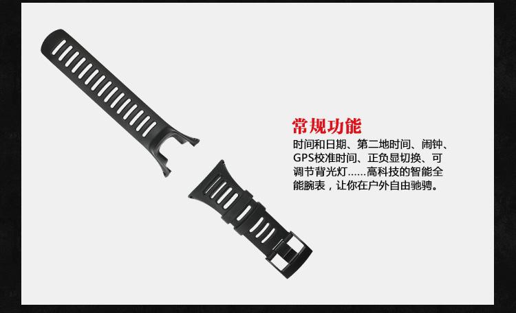 suunto拓野2S银黑11