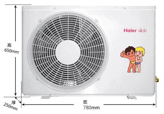 haier 海尔kfr-35gw/03gfc12(白色) 1.5p小挂机空调